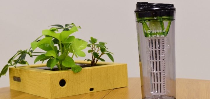 Bring Drinking Water Anywhere with Cleansui Tumbler