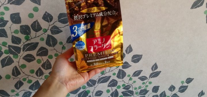 Meiji Amino Collagen is one of the popular collagen brands in Japan. They have two types – Regular type in the pink package and Premium type in the golden ...